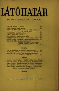 1956 7.5