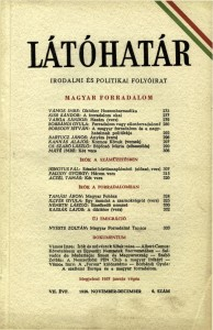 1956 7.6