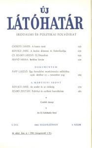 1962 5.3