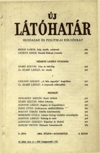 1962 5.4