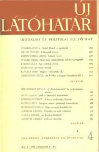 1964 7.4