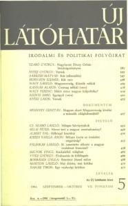 1964 7.5