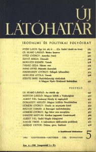 1965 8.5