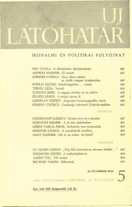 1968 11.5