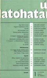 1969 12.1