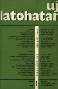 1971 14-22. 1