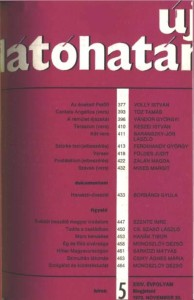 1973 24.5